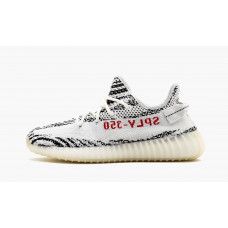 Adidas Yeezy Boost 350 v2 2017 Release