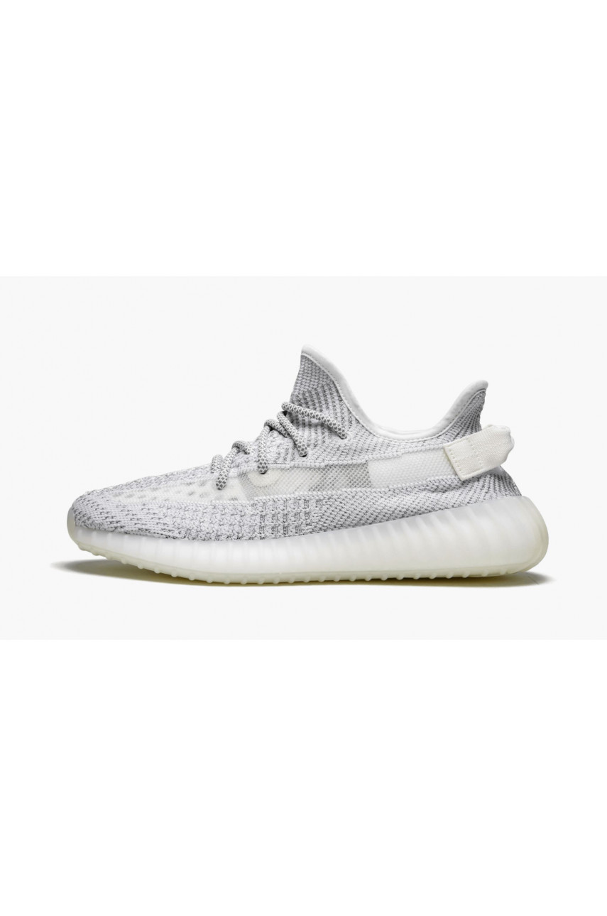 Adidas Yeezy Boost 350 v2 Static Reflective