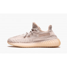 Adidas Yeezy Boost 350 v2 Reflective Synth