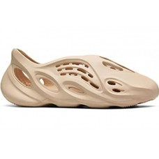Adidas Yeezy Sandals Beige